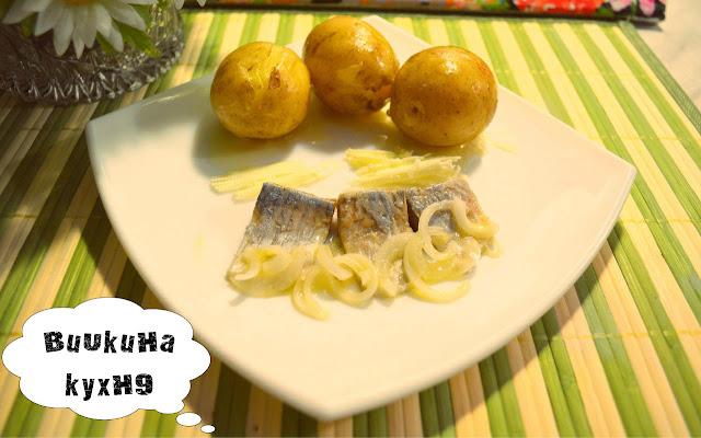 Картошка с селедкой рецепт с фото