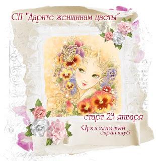 Дарите цветы!