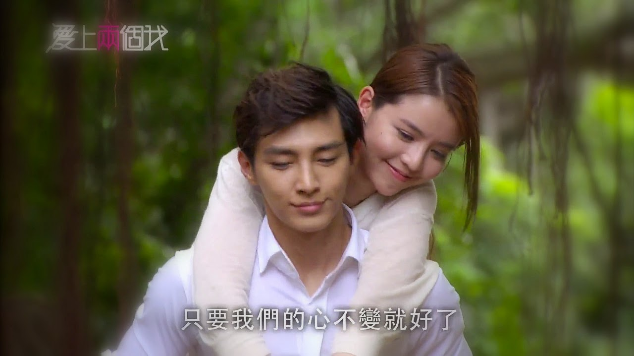 Samsoon Down the Rabbit Hole: Fall in Love with Me Episode ... I Am Sam Korean Drama Kiss