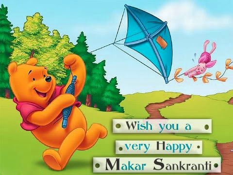 Makar Sankranti 2014 Quotes in Hindi