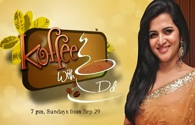 Koffee With DD - Aadhi, Premgi and Vijay Vasanth 05/11/14