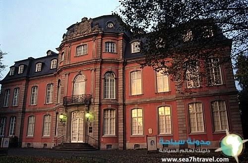متحف جوته