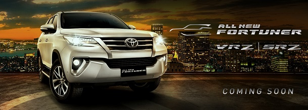 Bocoran TOYOTA ALL NEW FORTUNER 2016