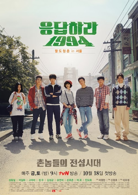 Reply 1994, Answer me 1994, Jung Woo, Go Ah Ra, Chilbongi, Binggeure, Film dizi anime,