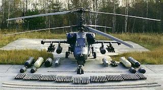 ракеты вертолета