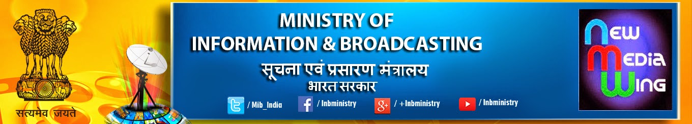 Ministry of Information & Broadcasting