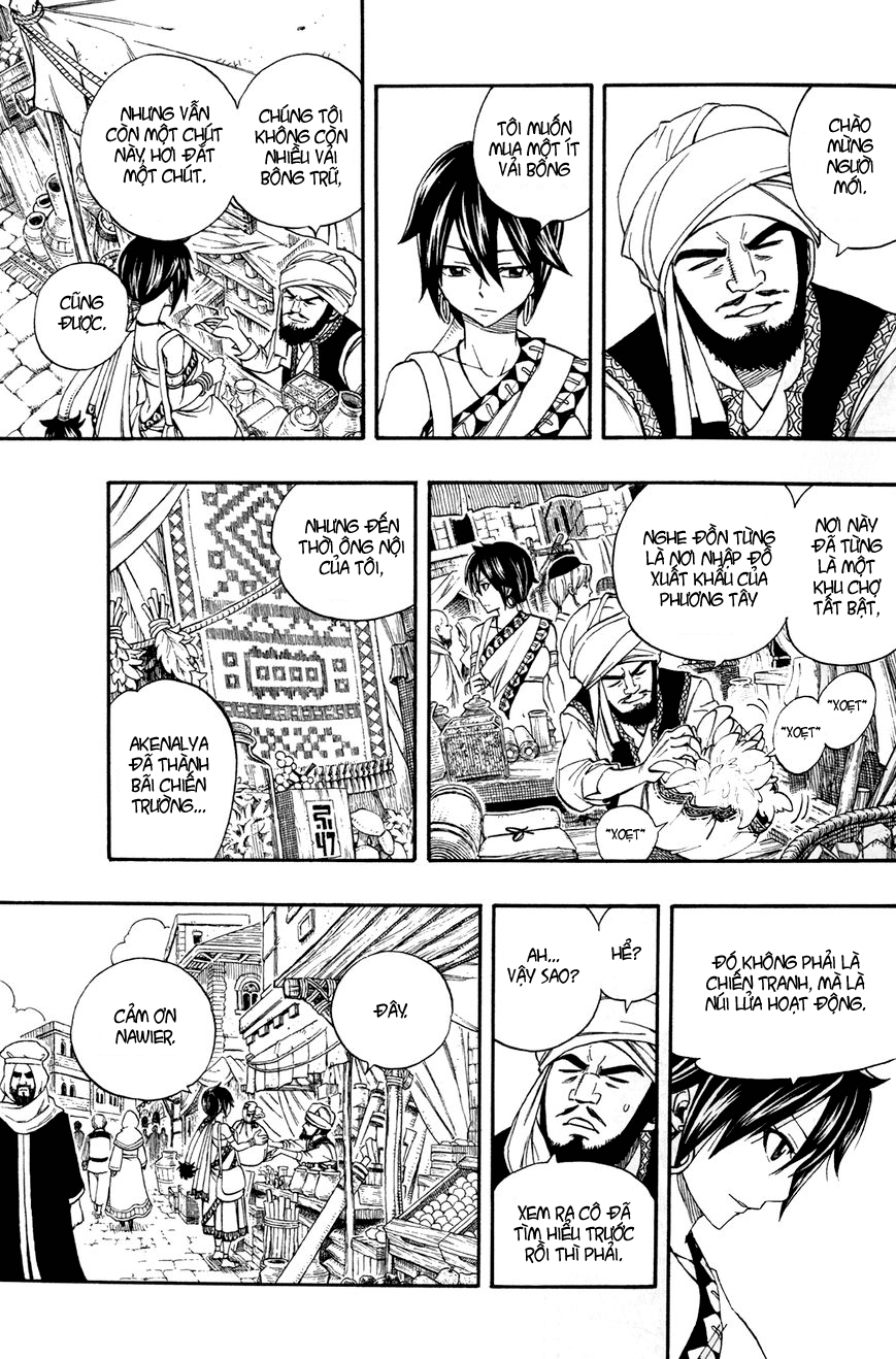 Fairy Tail the Movie: Priestess of The Phoenix - The Sunrise Chapter 0 page 5 Congtruyen24h