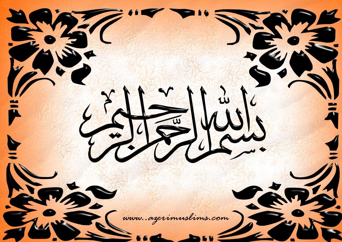 Popular Wallpaper Name Kamran - Bismillah-1  HD_48316.jpg