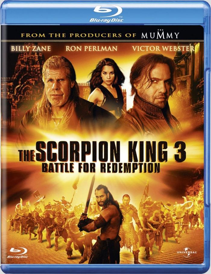 Смотрите, как рождается легенда о царе скорпионов!