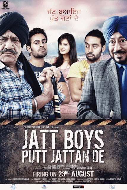 Jatt Boys Putt Jattan De 2013 Punjabi Movie Full Watch Online