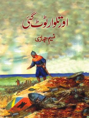 Aur Talwar Toot Gai By Naseem Hijaazi