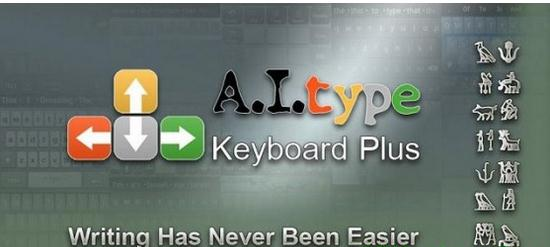ai.type Keyboard Plus v2.0.8.4 Apk