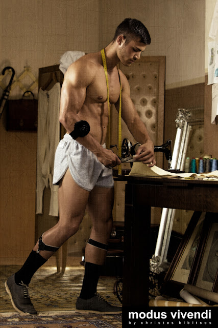 Modus Vivendi loungewear line Tailor