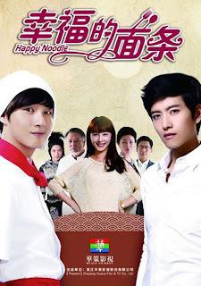 Tiệm Mỳ Hạnh Phúc - Happy Noodles (2013)