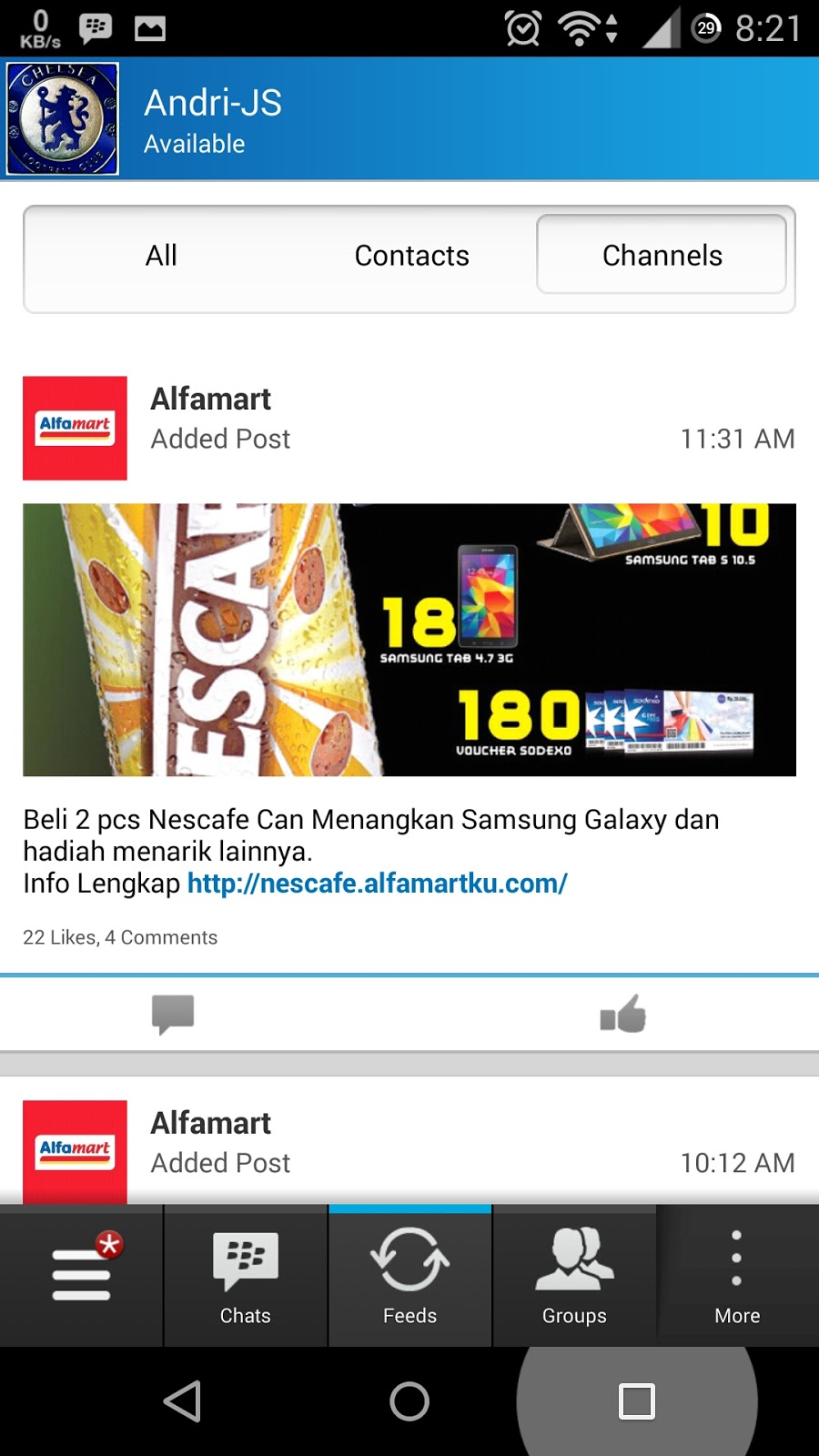 BBM Tanpa Ads atau Iklan | Cara Menghilangkan Ads atau Iklan Di BBM for Android (Rooted)