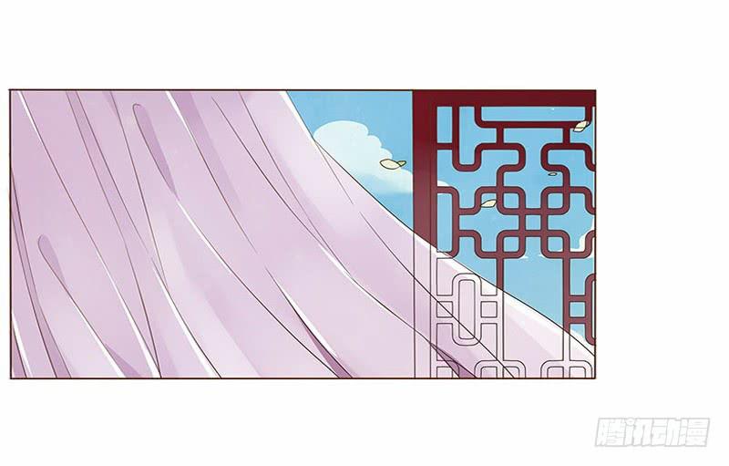Đế Vương Trắc Chap 104 - Next Chap 105