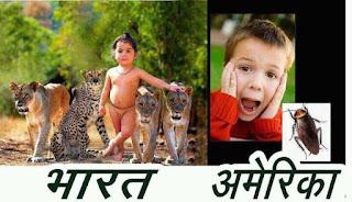indian boys