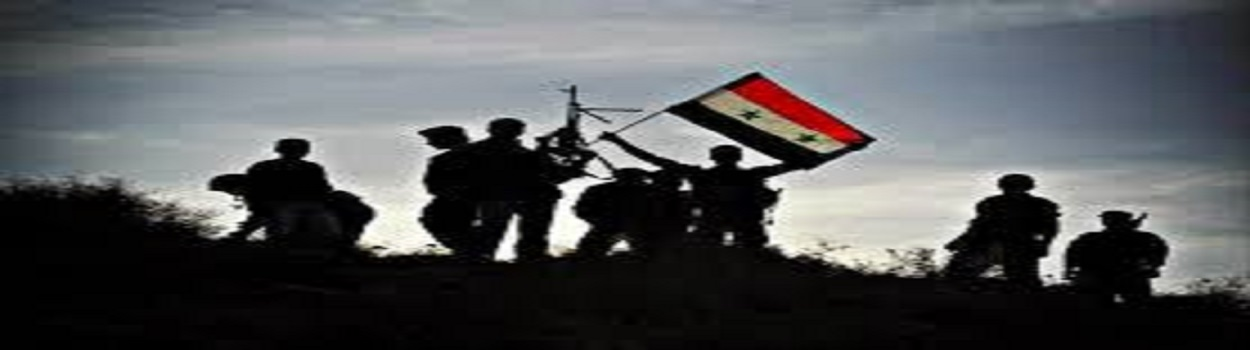 Lo último de Siria