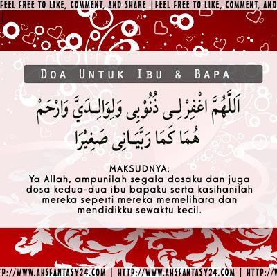 Doa untuk ibu bapa, doa kesejahteraan ibu bapa, doa mudah, doa harian