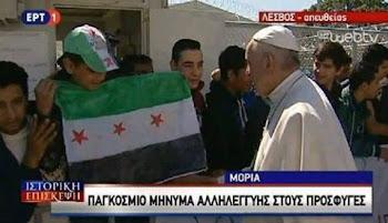 """...την ημέρα που η μαρτυρική Συρία γιορτάζει την """"Ημέρα της Ανεξαρτησίας"""""""