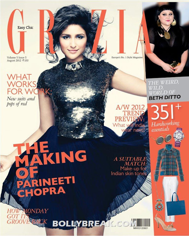 Parineeti Chopra on Cove rPage of Grazia Magazine - Parineeti Chopra Grazia India Cover Page - August 2012