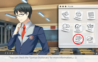 Gaokao Love 100Days Gameplay PC windows