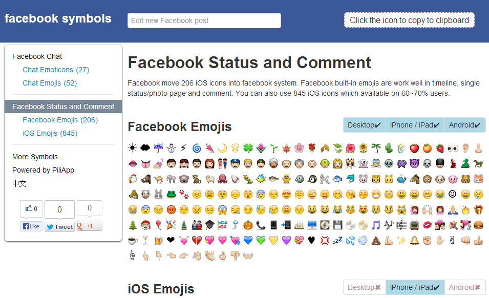 List Of Synonyms And Antonyms Of The Word Icons For Facebook Status