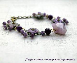 аметистовый браслет