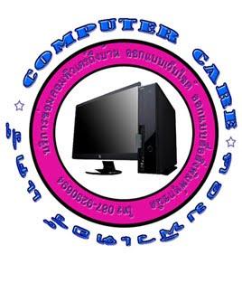 computeraddhome