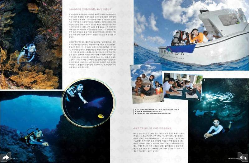 underwaternet1.jpg