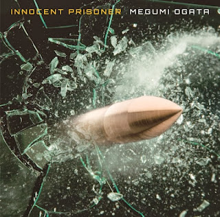 Megumi Ogata 緒方恵美 - innocent prisoner