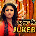 Anaamika Full Songs - Jukebox