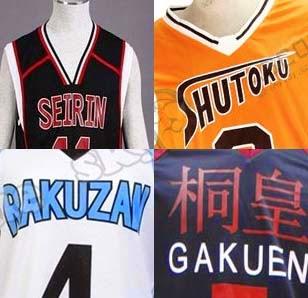 Jual Jersey Kuroko No Basket