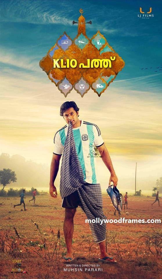 Unni Mukundan new movie 'KL 10 Pathu'