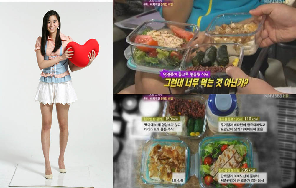After School Uee Diet