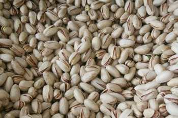 Image of raw pistachios
