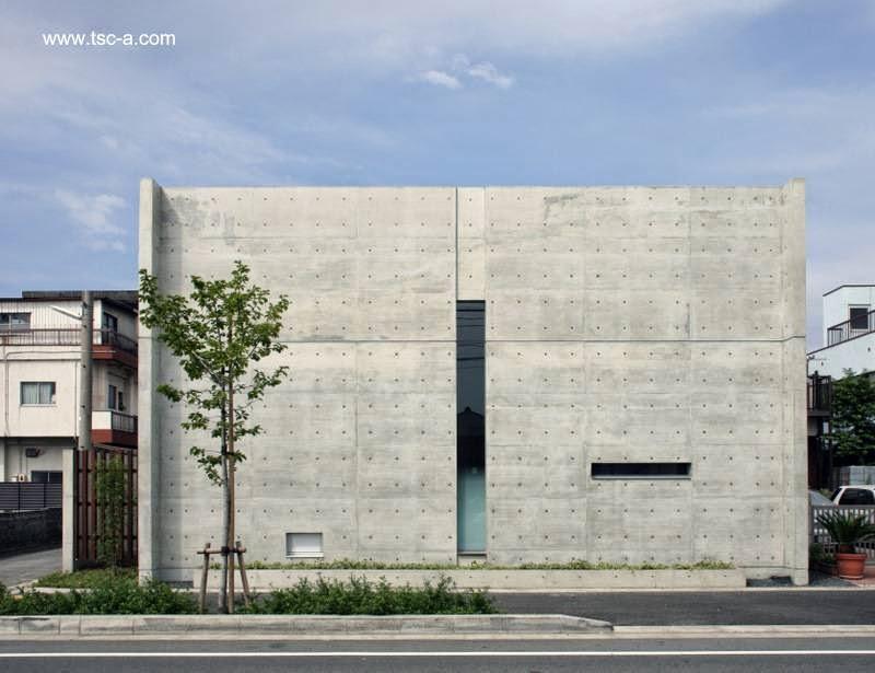 Casa contemporanea japonesa de hormigón armado estilo Minimalista