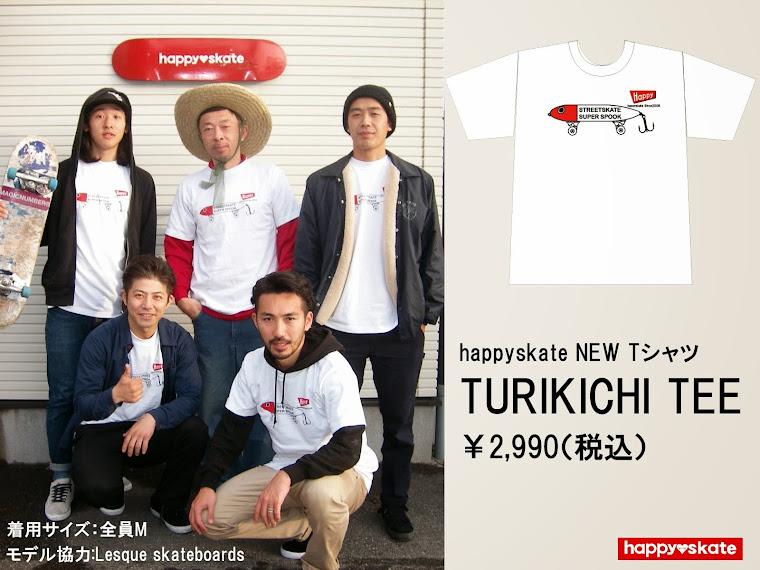 Turikichi TEE