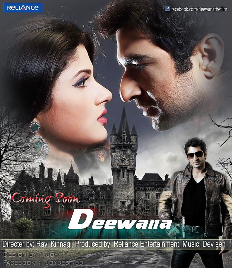 Deewana (2013) Full Movie Download