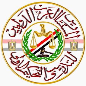 المستــشارين العرب الدوليين للتدريب والتحكيم الدولى