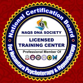 NAQS DNA TRAINING CENTER