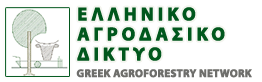 Ελληνικό Αγροδασικό Δίκτυο (ΕΑΔ)