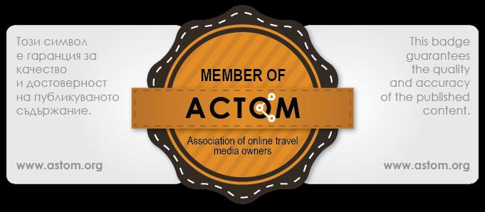 Miembro de ASTOM (Travel Bloggers Bulgaria)