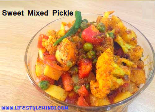 Sweet Mixed Pickle Recipe