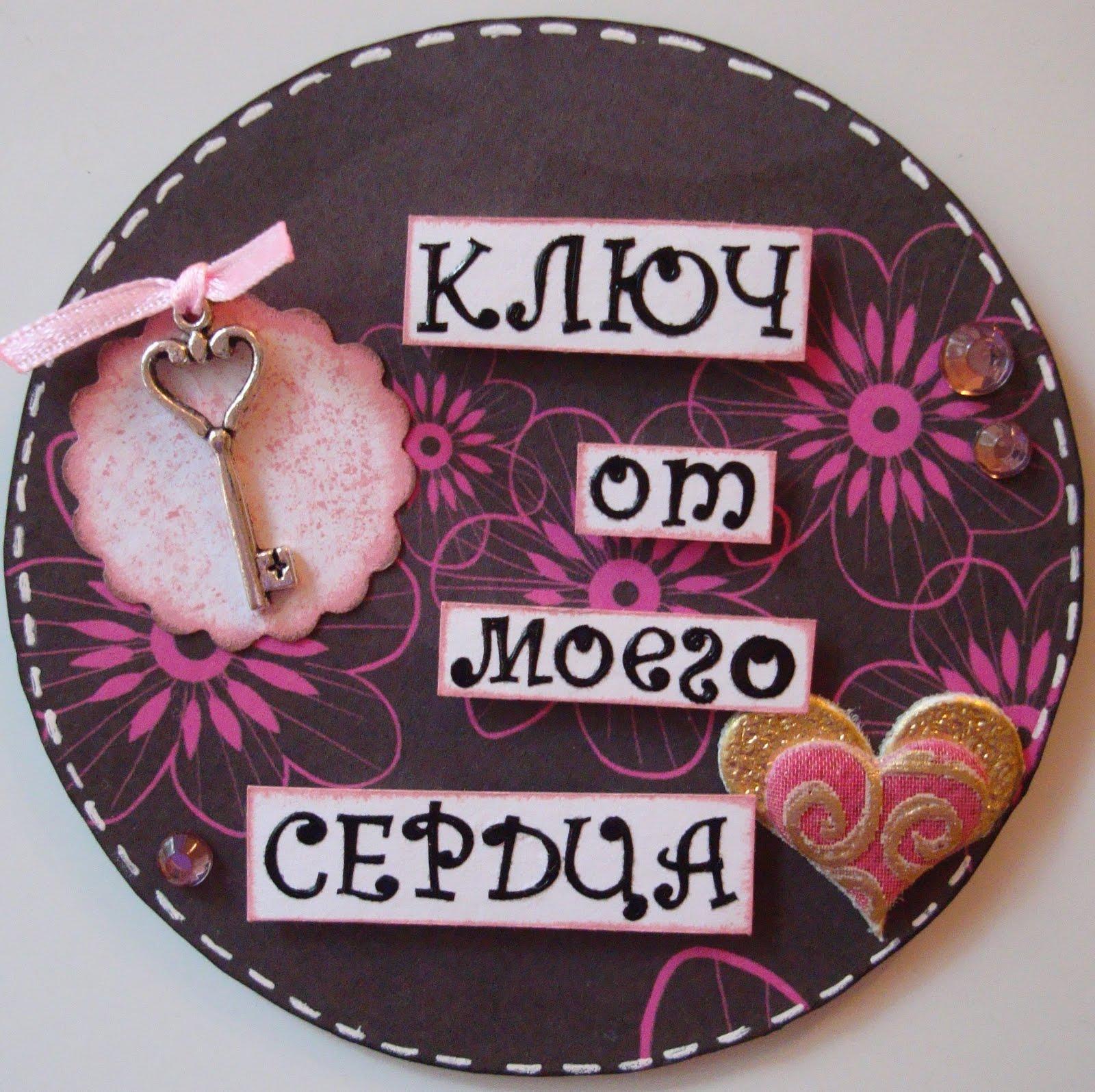 Годовщины свадьбы - названия свадеб - 1 год - 2 3 4 года 18