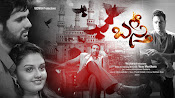Basthi movie wallpapers-thumbnail-2