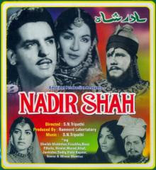 Nadir Shah 1968 Hindi Movie Watch Online