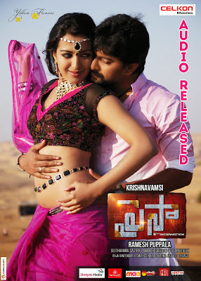 Paisa Movie Ringtones Download