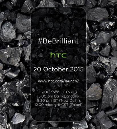 EVENTO HTC 20 DE OCTUBRE 2015