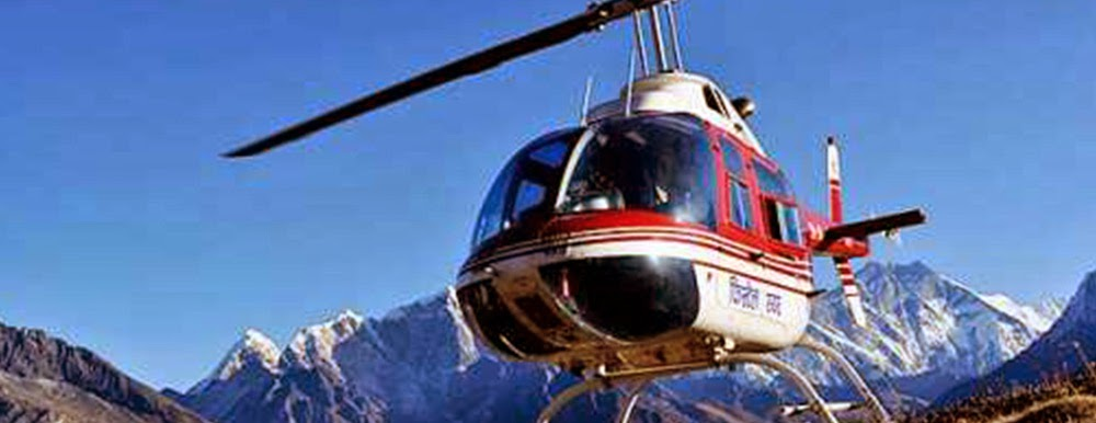 http://www.kailash-yatra.net/helicopter-packages.html
